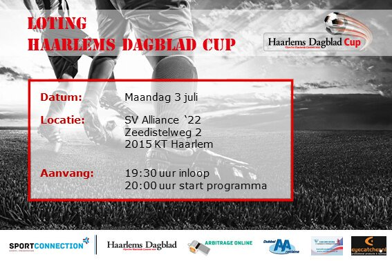 loting hd cup 2017 2018